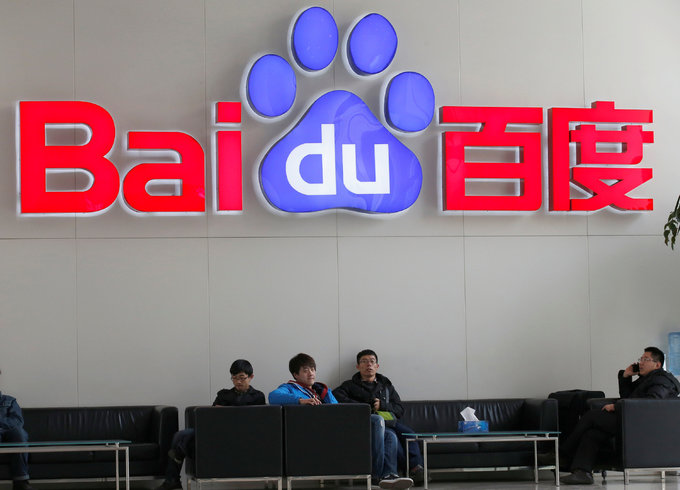 Staff at Baidu cancer death scandal hospital in China disciplined - China Daily