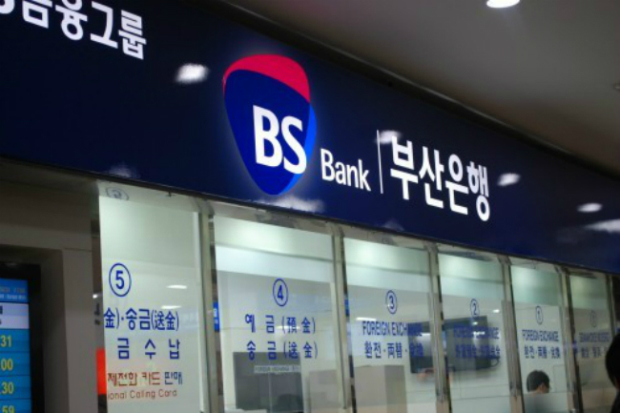 south-koreas-busan-bank-opens-branch-in-ho-chi-minh-city