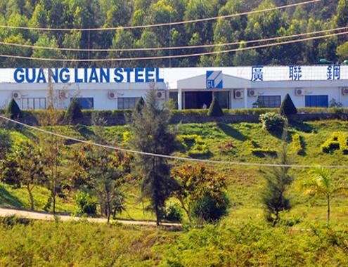 Vietnamese authorities may terminate $4.5 billion Taiwanese steel project
