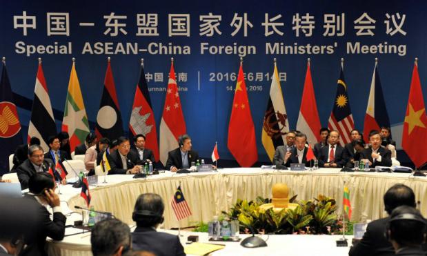 "ASEAN retracts ""South China Sea"" criticism: Malaysia"