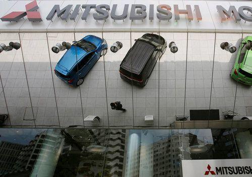 Mitsubishi Motors used improper mileage data for other models