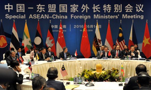 Indonesia cites error as ASEAN meeting ends in confusion