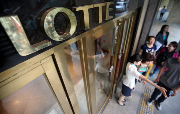 lotte-suspected-of-using-shell-company-in-vietnam-for-slush-funds
