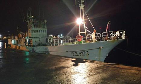 South Korea arrests Vietnamese fishermen over double homicide at sea
