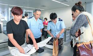 IAEA helps Vietnam detect nuclear terrorism risks