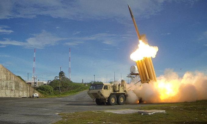 South Korea chooses site of THAAD US missile system amid protests