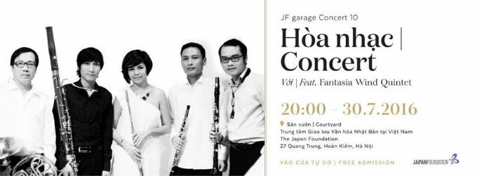 jf-garage-concert-10-fantasia-wind-quintet