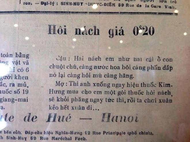 saigon-of-the-past-downright-bizarre-vintage-adverts-9