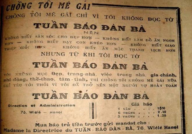 saigon-of-the-past-downright-bizarre-vintage-adverts-10