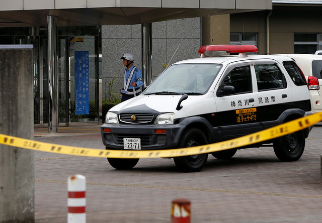 knife-attack-in-japan-nineteen-killed-dozens-wounded-1