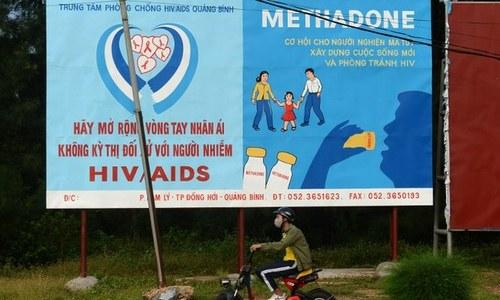 U.S. provides $26 million to help Vietnam fight HIV/AIDS