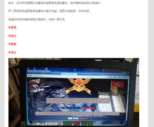 The statement in Chinese on 1937CN website. Photo by VnExpress