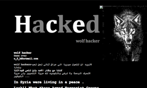 Vietnam Football Federation website hacked