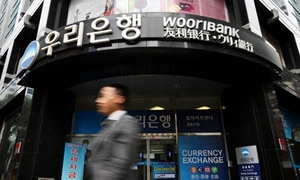 South Korea's Woori Bank to open subsidiary in Vietnam