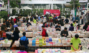 Hanoi to open 1st book street