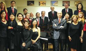 Concert: Autumn Bamboo