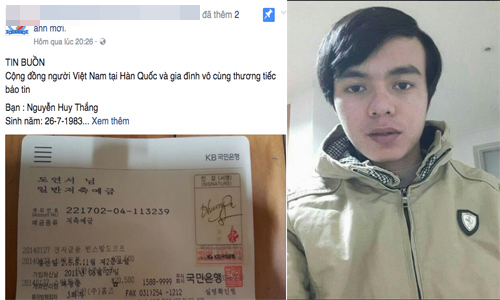 Vietnamese worker dies in S. Korea; family struggles to bring his body home