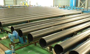 US concludes anti-dumping investigation of Vietnamese steel firm
