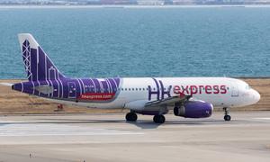 Hong Kong Express adds new direct air service to Vietnam