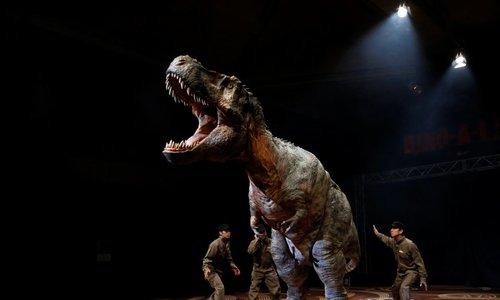 A real life Jurassic Park?