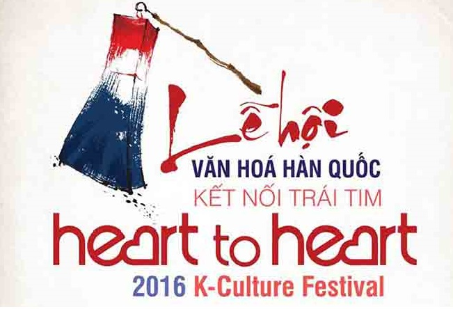k-culture-festival-heart-to-heart