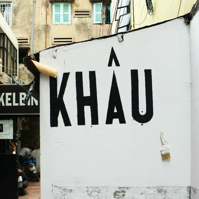 on-the-hunt-for-saigons-typographic-treasures-7