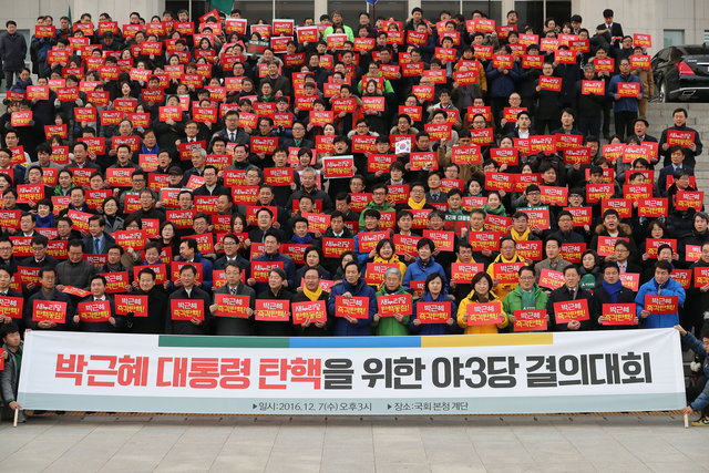 south-koreas-president-park-faces-historic-impeachment-vote-1