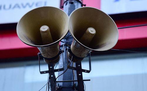 Hanoi considers ditching war-time loudspeakers