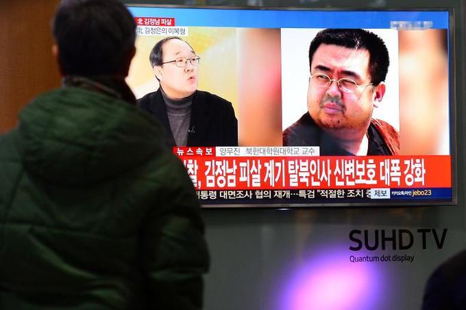 Malaysia warns of long N.Korea inquiry, China says no action yet