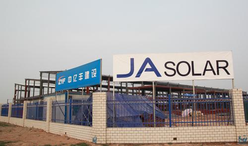 Vietnam halts work on massive Chinese solar panel plant