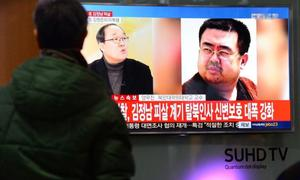 Interpol issues 'red notice' for North Koreans linked to Kim murder