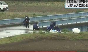 9-year-old Vietnamese girl found dead in Japan