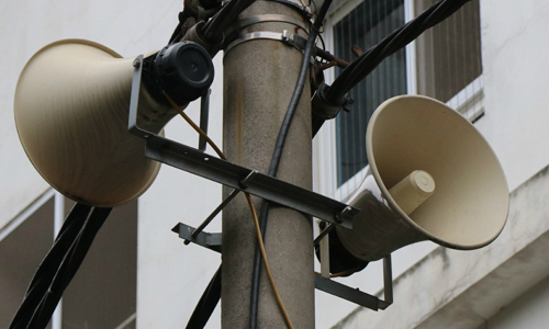 War-time loudspeakers to continue blaring out across Hanoi despite huge public opposition