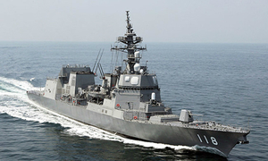 Japanese warship makes Vietnam's Cam Ranh port call