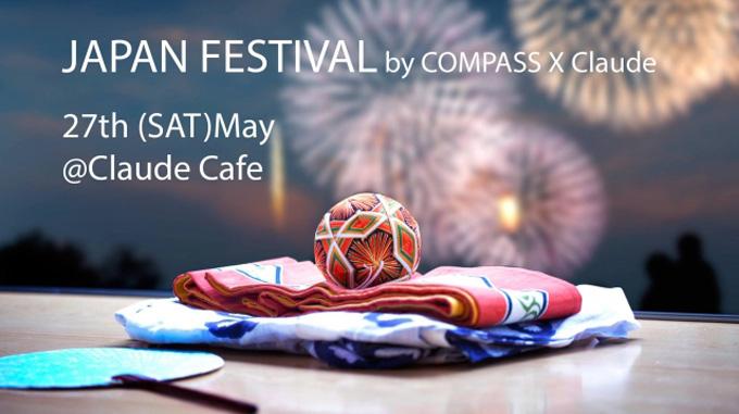 japan-festival-claude-cafe