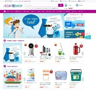 Webiste display in English - Synchronized from product list to banner
