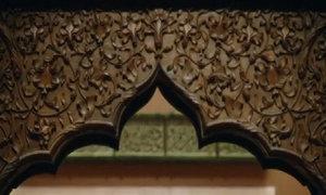 The Met showcases Islamic art as a response toTrump's Muslim ban