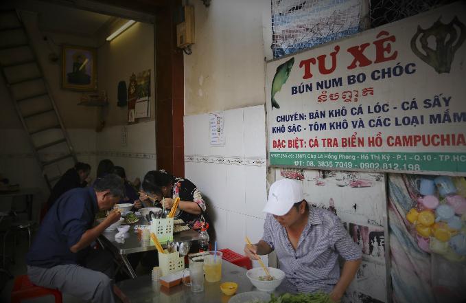 a-taste-of-cambodia-at-saigon-market-3