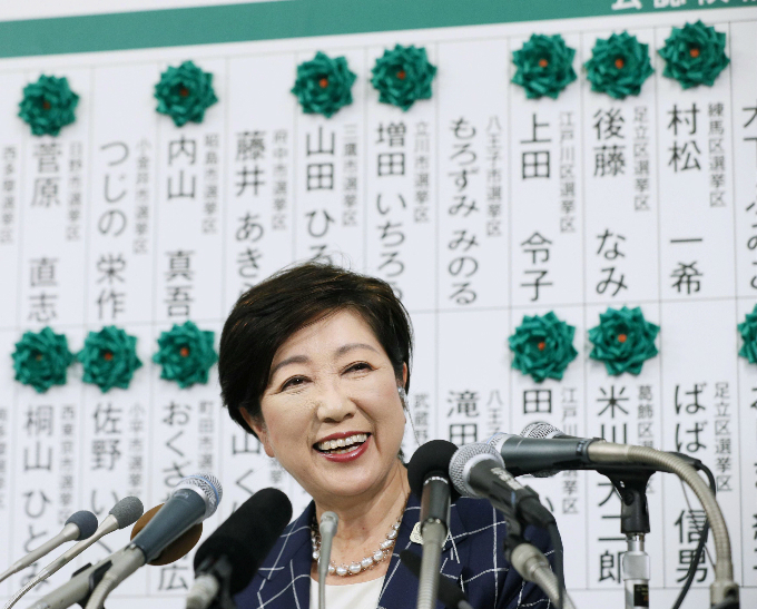 japan-pms-party-suffers-historic-defeat-in-tokyo-poll-popular-governor-wins-big-1