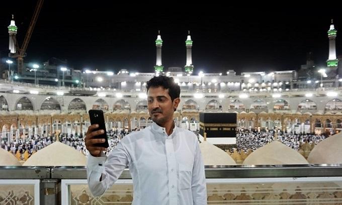 Saudi Arabian 'honesty' app takes internet by storm