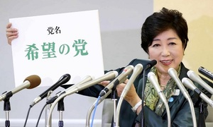 Japan's cool Koike: Media-savvy feminist politician with stomach for a fight