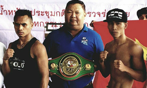 Vietnamese boxer wins historic WBC Asia Super Flyweight title