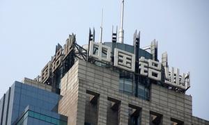 US producers seek to block Chinese aluminum shipped via Vietnam