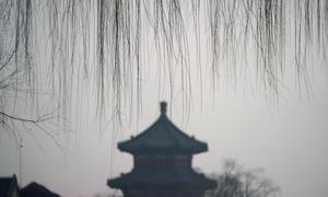 China punishes officials for tampering with smog monitoring