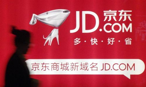 JD.com widens Southeast Asia presence by investing in Vietnam's Tiki.vn