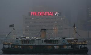 Prudential to sell Vietnam consumer finance unit for $151 mln