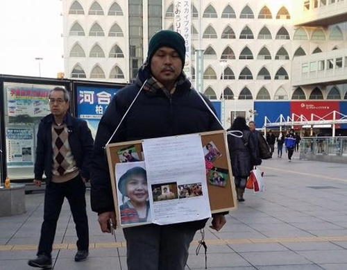 Family of Vietnamese girl killed in Japan seeks public support to press for trial