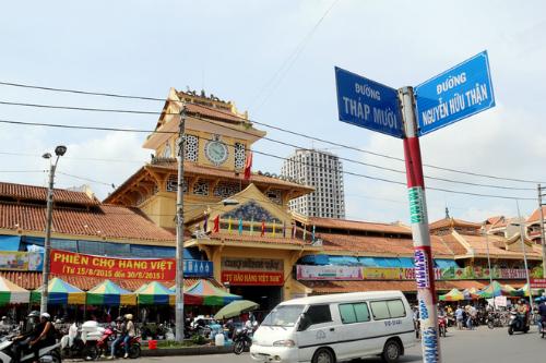 Binh Tay Market in Ho Chi Minh City. Photo by VnExpress/Huu Nguyen