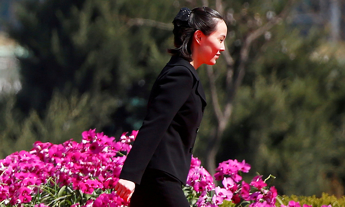 Kim Jong-Un's sister to visit S.Korea this week: Seoul