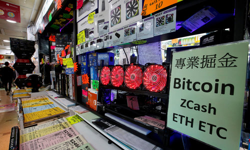 Computer shops embrace lucrative business: outfitting cryptocurrency miners